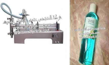 ماكينات تعبئة زجاجات الشامبو موديل 403 إم تو باك