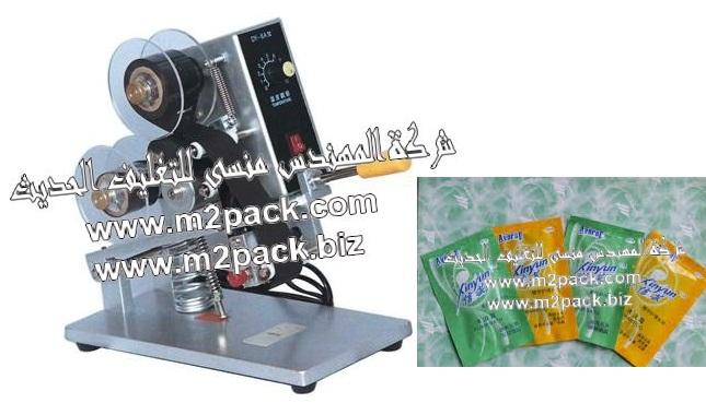 ماكينة تعبئة الطحين القهوة بودرة الكاكاو مسحوق الحليب مسحوق الفلفل