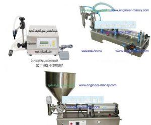 ماكينات متعددة لتعبئة السوائل