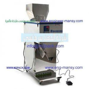 ماكينة النصف أوتوماتيك للحبوب الأرز والسكر