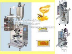 ماكينة تعبئة عسل جل بكيس ألمنيوم